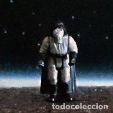 Figuras y Muñecos Star Wars: ESPÍA / STAR WARS IV / MICRO MACHINES MICROMACHINES / MINIATURA ARTICULADA. Lote 82941920