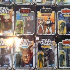 Figuras y Muñecos Star Wars: STAR WARS LOTE CUSTOM EXCLUSIVO IDEAL PARA COLECCIONISTAS. Lote 91406038