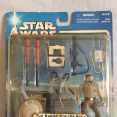 Figuras y Muñecos Star Wars: BLISTER STARS WARS ATTACK OF THE CLONES. Lote 93565714