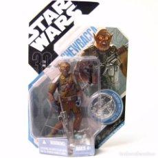 Figuras y Muñecos Star Wars: STAR WARS - CHEWBACCA CONCEPT - HASBRO. Lote 94749367