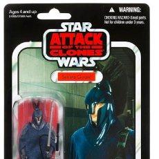 Figuras y Muñecos Star Wars: STAR WARS ATTACK OF THE CLONES - SENATE GUARD - HASBRO. Lote 94809399