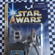 Figuras y Muñecos Star Wars: STAR WARS HOT TROOPER 2003. Lote 95485927