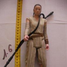 Figuras y Muñecos Star Wars: FIGURA DE ACCION STAR WARS. Lote 96463671