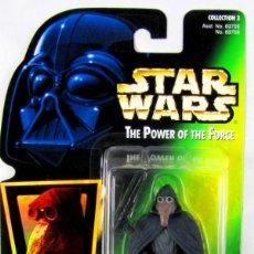 Figuras y Muñecos Star Wars: STAR WARS - GARIDAN LONG SNOOT WITH HOL-QUT PISTOL. Lote 98803359
