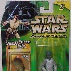 Figuras y Muñecos Star Wars: STAR WARS - ELLORRS MADAK. Lote 98804447