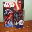 Figuras y Muñecos Star Wars: STAR WARS FIFTH BROTHER - INQUISIDOR. Lote 99299335