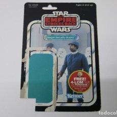 Figuras y Muñecos Star Wars: STAR WARS VINTAGE CARDBACK CARTON ORIGINAL TESB BESPIN SECURITY GUARD BLACK.. Lote 100373891