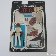 Figuras y Muñecos Star Wars: STAR WARS VINTAGE FIGURA Y CARDBACK CARTON ORIGINALES ROTJ ADMIRAL ACKBAR.. Lote 100531971