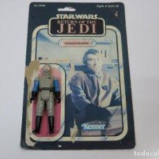 Figuras y Muñecos Star Wars: STAR WARS VINTAGE FIGURA Y CARDBACK CARTON ORIGINALES ROTJ GENERAL MADINE.. Lote 100532231