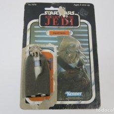 Figuras y Muñecos Star Wars: STAR WARS VINTAGE FIGURA Y CARDBACK CARTON ORIGINALES ROTJ SQUID HEAD.. Lote 100533423
