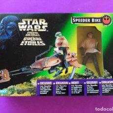 Figuras y Muñecos Star Wars: STAR WARS - SPEEDERBIKE CON LUKE SKYWALKER. Lote 101633599