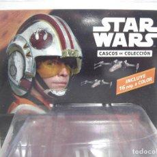 Figuras y Muñecos Star Wars: CASCO COLECCION STAR WARS - LUKE SKYWALKER X WING PILOT - PLANETA DEAGOSTINI 2015. Lote 101639767
