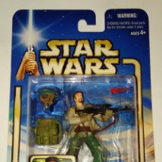 Figuras y Muñecos Star Wars: STAR WARS # ENDOR REBEL SOLDIER # ATTACK OF THE CLONES - NUEVO EN SU BLISTER ORIGINAL DE HASBRO.. Lote 102026583