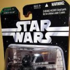 Figuras y Muñecos Star Wars: STAR WARS - DEATH STAR GUNNER SAGA COLLECTION. Lote 103074235