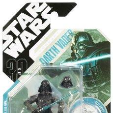 Figuras y Muñecos Star Wars: STAR WARS - DARTH VADER . Lote 103079651