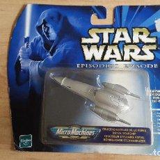 Figuras y Muñecos Star Wars: STAR WARS MICROMACHINES (NAVE ESPACIAL) CRUCERO ESTELA DE LA REINA - EPISODE I -- NUEVO CON BLISTER. Lote 105715847