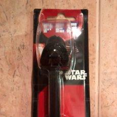 Figuras y Muñecos Star Wars - DARTH VADER. Star Wars. GUERRA DE LAS GALAXIAS - 106377132
