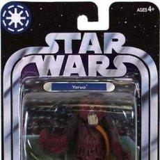 Figuras y Muñecos Star Wars: STAR WARS - YARUA CORUSCANT SENATE. Lote 107459855
