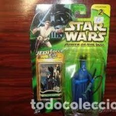 Figuras y Muñecos Star Wars: STAR WARS - CORUSCANT GUARD POWER OF THE JEDI -. Lote 107462195