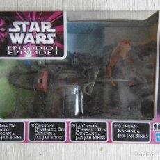 Figuras y Muñecos Star Wars: STAR WARS CAÑON DE ASALTO GUNGAN CON JAR JAR BINS HASBRO SIN ABRIR. Lote 107711123