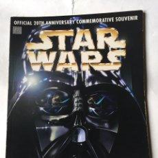 Figuras y Muñecos Star Wars: OFFICIAL 20 TH ANINIVERSARI CONMEMORATIVO SOUVENIR 1997. Lote 109141988