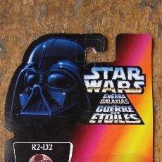 Figuras y Muñecos Star Wars: R2D2 CON OJO DE LUZ Y PIERNAS PLEGABLES - STAR WARS - KENNER. Lote 109997763