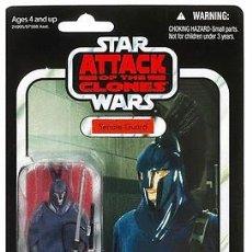 Figuras y Muñecos Star Wars: STAR WARS ATTACK OF THE CLONES - SENATE GUARD - HASBRO. Lote 110468203
