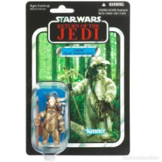 Figuras y Muñecos Star Wars: STAR WARS RETURN OF THE JEDI - LOGRAY - HASBRO. Lote 110471223