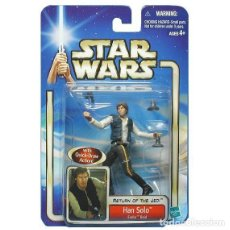 Figuras y Muñecos Star Wars: STAR WARS RETURN OF THE JEDI - HAN SOLO - HASBRO. Lote 111230739