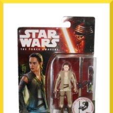 Figuren von Star Wars - Blister Star Wars Rey Resistance Outfit - Hasbro - Disney - B5667 - Nuevo - 112453663