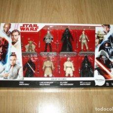 Figuras y Muñecos Star Wars: PACK 8 FIGURAS STAR WARS EXCLUSIVO CARREFOUR HASBRO DISNEY - NUEVO EN CAJA - EDICION LIMITADA. Lote 114106075
