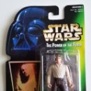 Figuras y Muñecos Star Wars: STAR WARS # HAN SOLO IN CARBONITE # THE POWER OF THE FORCE - NUEVO EN SU BLISTER ORIGINAL DE KENNER.. Lote 115413275