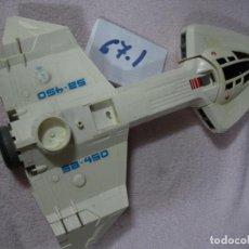 Figuras y Muñecos Star Wars: ANTIGUA NAVE INTERGALACTICA. Lote 118092467