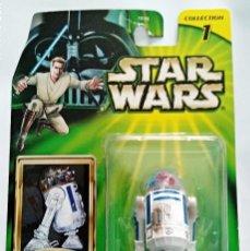 Figuras y Muñecos Star Wars: STAR WARS # R3-D3 # STAR TOURS, NUEVO EN SU BLISTER ORIGINAL DE HASBRO.. Lote 118489879