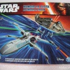 Figuras y Muñecos Star Wars: JUEGO HUNDIR LA FLOTA - STAR WARS. Lote 121805795