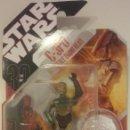 Figuras y Muñecos Star Wars: BONITA FIGURA DE STAR WARS C-3PO CON UNA MONEDA DEL 30 ANIVERSARIO 2007 IDEAL COLECCIONISTAS. Lote 123322067