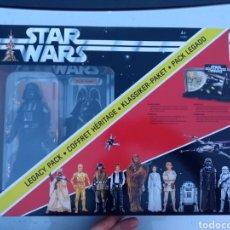 Figuras y Muñecos Star Wars: STAR WARS. DARTH VADER. 40 ANIVERSARIO PACK LEGACY. BLACK SERIES. Lote 124682268