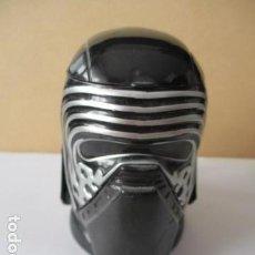 Figuras y Muñecos Star Wars: TAZA COLA CAO STAR WARS, KYLO REN , CON MEZCLADOR - NUEVO. Lote 125230843