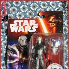 Figuras y Muñecos Star Wars: CI 15 STAR WARS REBELS HASBRO - THE INQUISITOR B4166. Lote 125993315