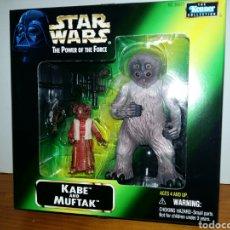Figuras y Muñecos Star Wars: STAR WARS KABE MUFTAK.. Lote 126589782