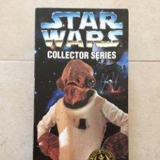 Figuras y Muñecos Star Wars: FIGURA ADMIRAL ACKHBAR - STAR WARS - KENNER - COLLECTORS SERIES. Lote 128545956