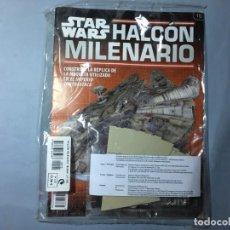Figuras y Muñecos Star Wars: STAR WARS HALCON MILENARIO FASCICULO Nº 15 DE PLANETA AGOSTINI. Lote 130623126