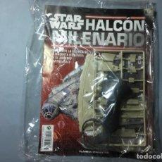 Figuras y Muñecos Star Wars: STAR WARS HALCON MILENARIO FASCICULO Nº 17 DE PLANETA AGOSTINI. Lote 130623206