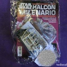 Figuras y Muñecos Star Wars: STAR WARS HALCON MILENARIO FASCICULO Nº 19 DE PLANETA AGOSTINI. Lote 130623906