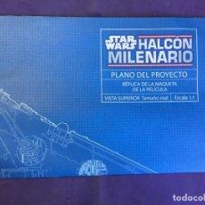 Figuras y Muñecos Star Wars: STAR WARS HALCON MILENARIO PLANO DEL PROYECTO PLANETA AGOSTINI. Lote 130624554
