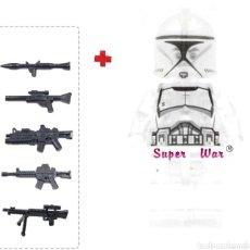 Figuras y Muñecos Star Wars: MINIFIGURA COMPATIBLE CON LEGO STAR WARS STROMTROPPER TRANSPARENTE CON ARMAS SOLDADO NUEVO EN BOLSA. Lote 131093805