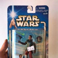 Figuras y Muñecos Star Wars: CAPTAIN TYPHO - STAR WARS ATAQUE DE LOS CLONES- NUEVO SIN USO. Lote 131388422