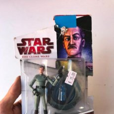 Figuras y Muñecos Star Wars: ADMIRAL YULAREN - STAR WARS THE CLONE WAR - NUEVO SIN USO. Lote 131411578