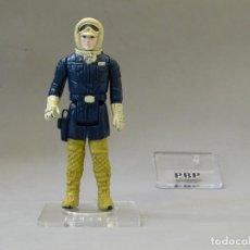 Figuras y Muñecos Star Wars: PBP PINK FACE - HAN SOLO HOTH - 1980 - FIGURA VINTAGE - STAR WARS - STARWARS - IMPERIO CONTRAATACA. Lote 133602141