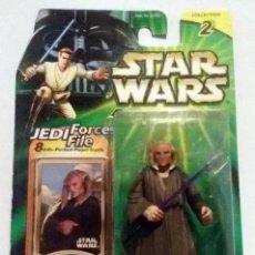 Figuras y Muñecos Star Wars: STAR WARS SAESSEE TIIN POWER OF THE JEDI. Lote 133818954